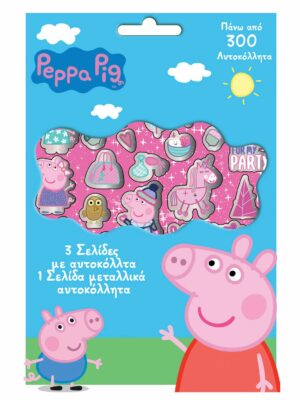 Peppa stickers