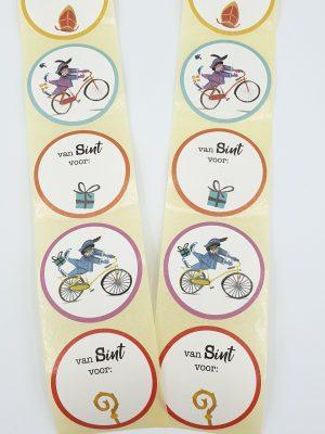Piet Stickers